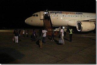 Путешествие по Филиппинам. Аэропорт Таклобан
