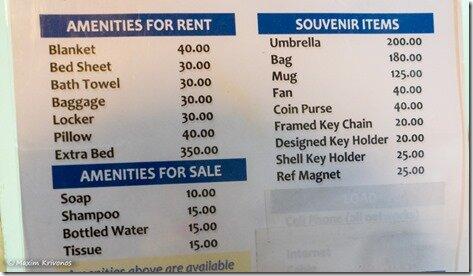 дормиторий, хостел, Себу-сити, дешевый отель
